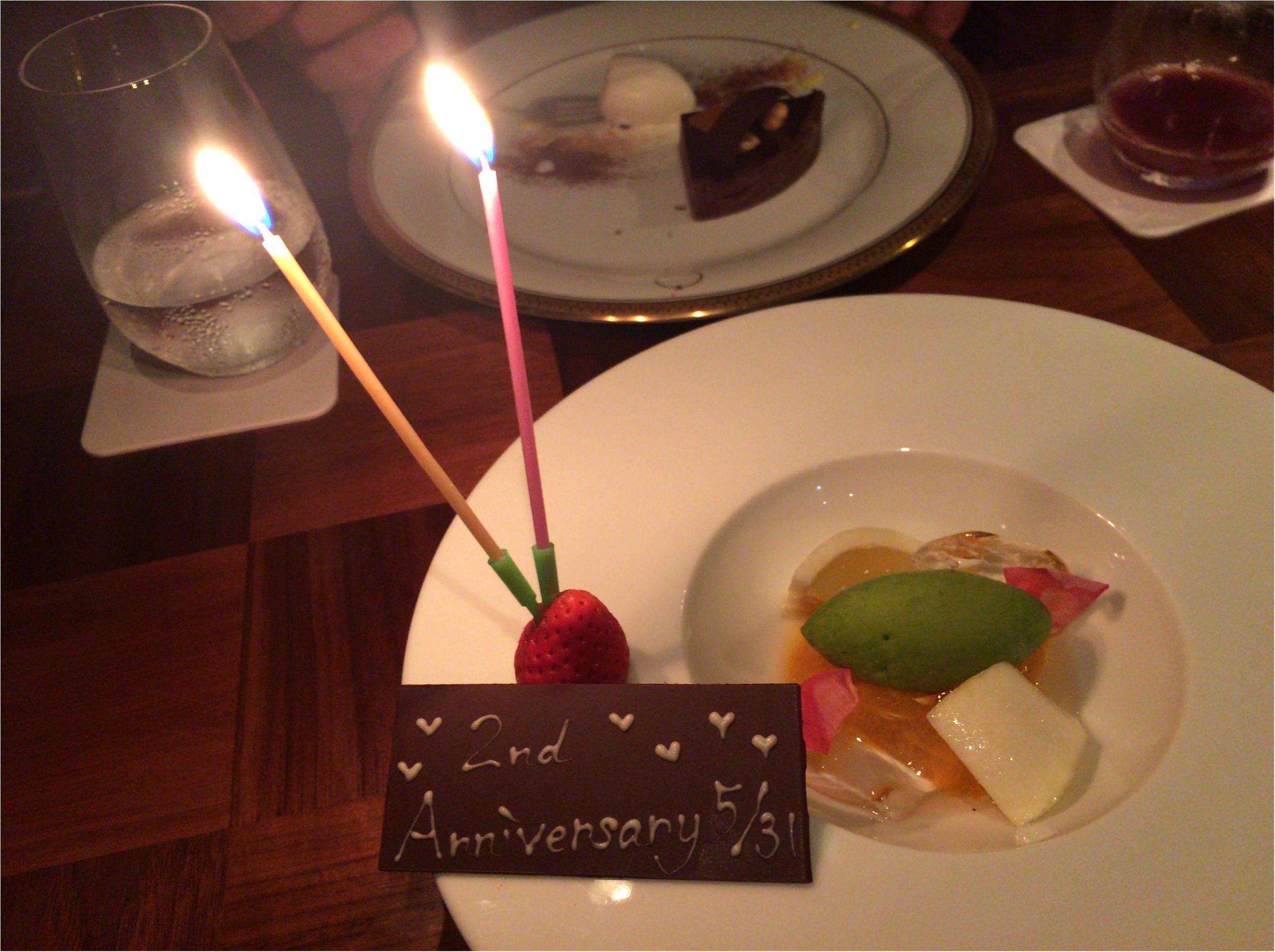 【結婚2周年】記念日ディナー♡お洒落迎賓館レストラン《ザガーデンオリエンタル大阪》選べる美味しいコースでお祝い♡_8