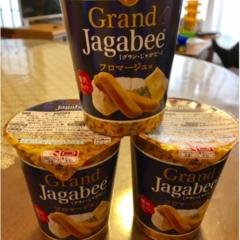 Grand Jagabee フロマージュ