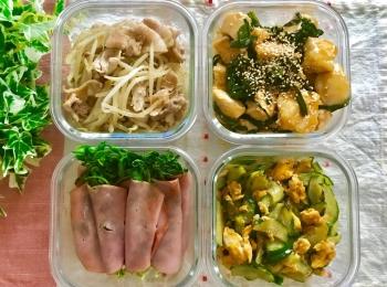 【作り置きおかず】お弁当作りに大活躍!超簡単★常備菜レシピをご紹介♡〜第75弾〜