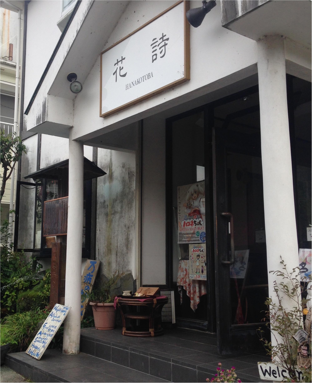 いざ、参らん!箱根のパワースポット。縁結びの神&富士山の美味しい湧き水もタダで❤️_2