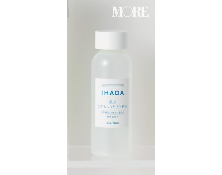 敏感肌さんにおすすめのスキンケア特集 - クレンジングや化粧水など、肌に優しいスキンケアは?_11