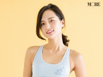 目指すは美尻&キュッとしたくびれ! 人気インフルエンサー・山賀琴子さんがメリハリのあるボディを作るために実践しているジムトレとは?
