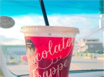 夏到来!お手軽に【チョコレートフラッペ】を飲めるのはあのコンビニなんです!