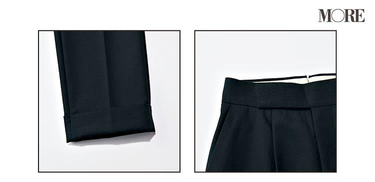 オフィスカジュアルのパンツ特集 - パンツの選び方、おすすめのブランド、おしゃれなコーディネート   2020年版_17