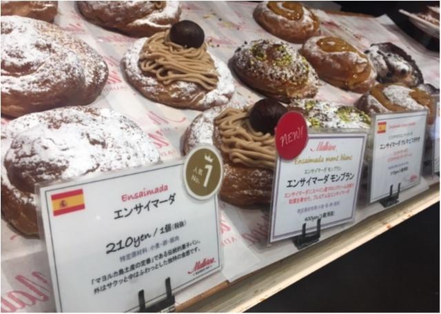 スペインマヨルカ島の伝統的な菓子パンと予約しないと食べられない最中のお話_1
