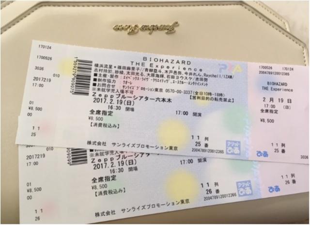 超体感型ステージ!【バイオハザード】まりこサマの舞台観にいってきました!_4