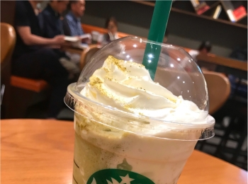 スタバ♡加賀 棒 ほうじ茶フラペチーノ