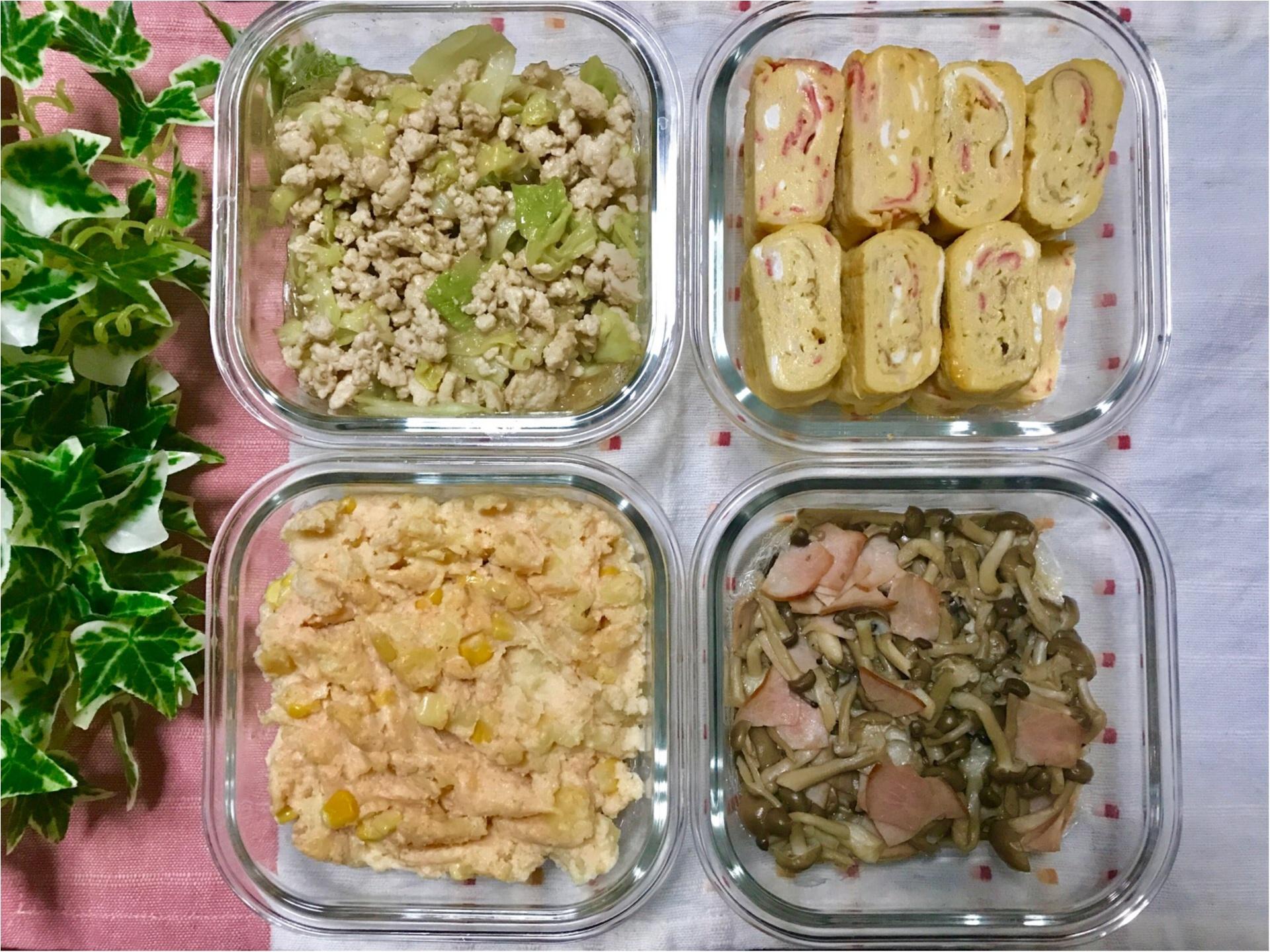 【作り置きおかず】慌ただしい朝に大助かり!お弁当用に常備したい、超簡単★常備菜レシピをご紹介♡♡無理なくお弁当生活を続けましょう♪♪〜第11弾〜_1