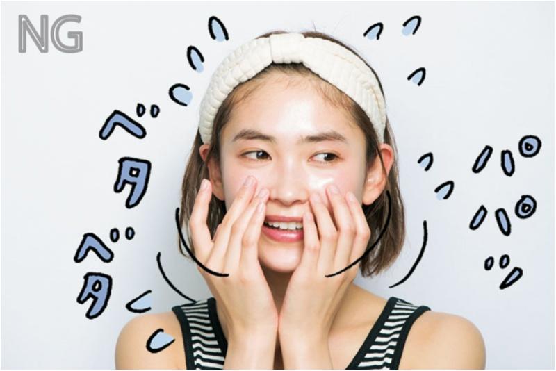 ニキビケア特集 - ニキビの原因は? 洗顔などおすすめのケア方法は?_4