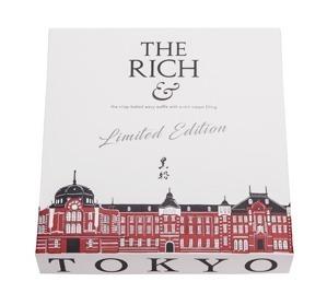 東京のおしゃれなお土産特集《2019年》- 東京限定のお土産や、人気お土産ランキングまとめ_22
