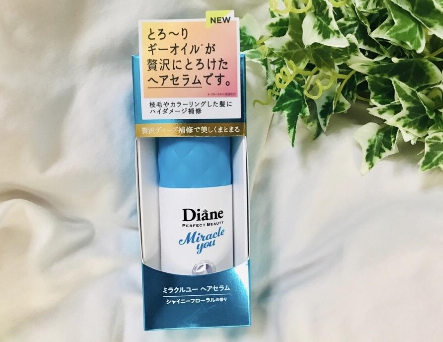 【Diane】補修力がすごい!と今話題の《オイルトリートメント》朝はこれだけでOK♡_1