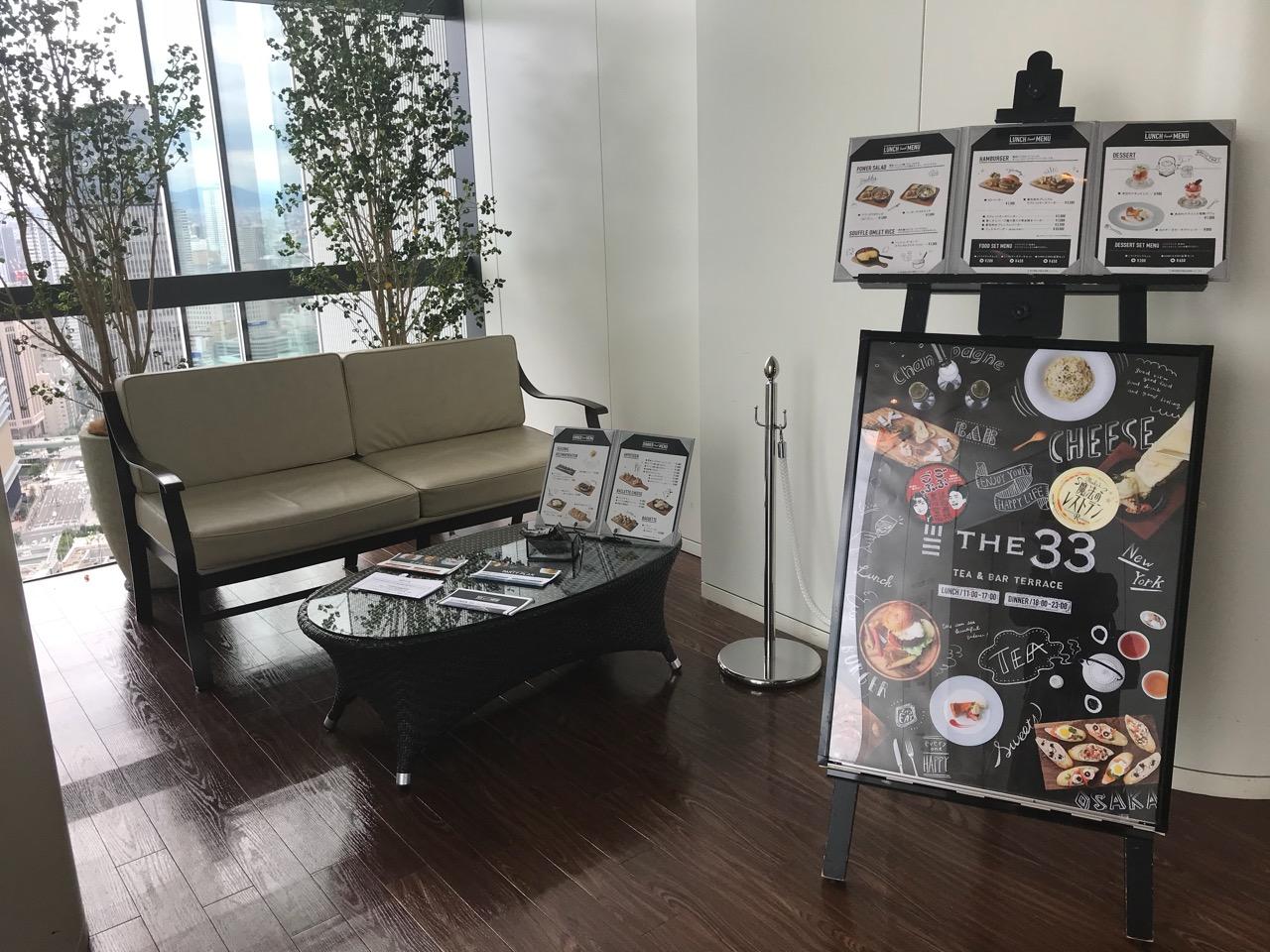梅田など大阪のおすすめランチ特集《2019年版》- 女子会やデートにおすすめのカフェやレストラン11選_21