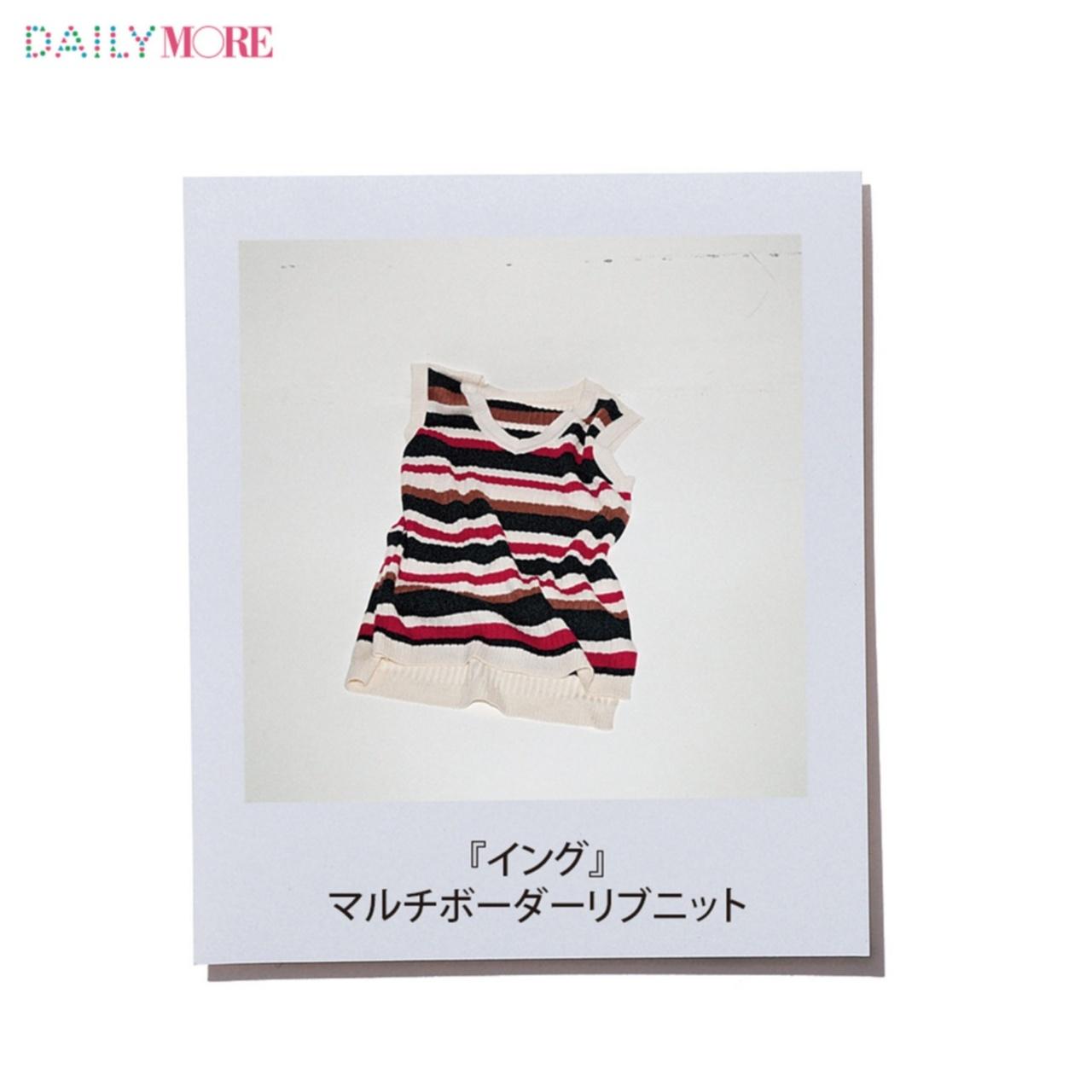 """""""隠れた名品""""あなたは知ってた? 人気ブランドの「実は売れてる服」まとめ♡_1_3"""