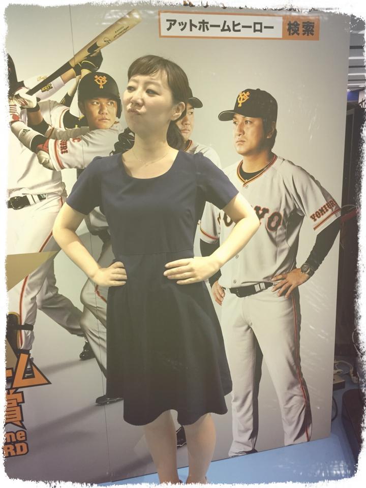 初めての立ち見野球観戦★あなたの顔が東京ドームのスクリーンに!?_12