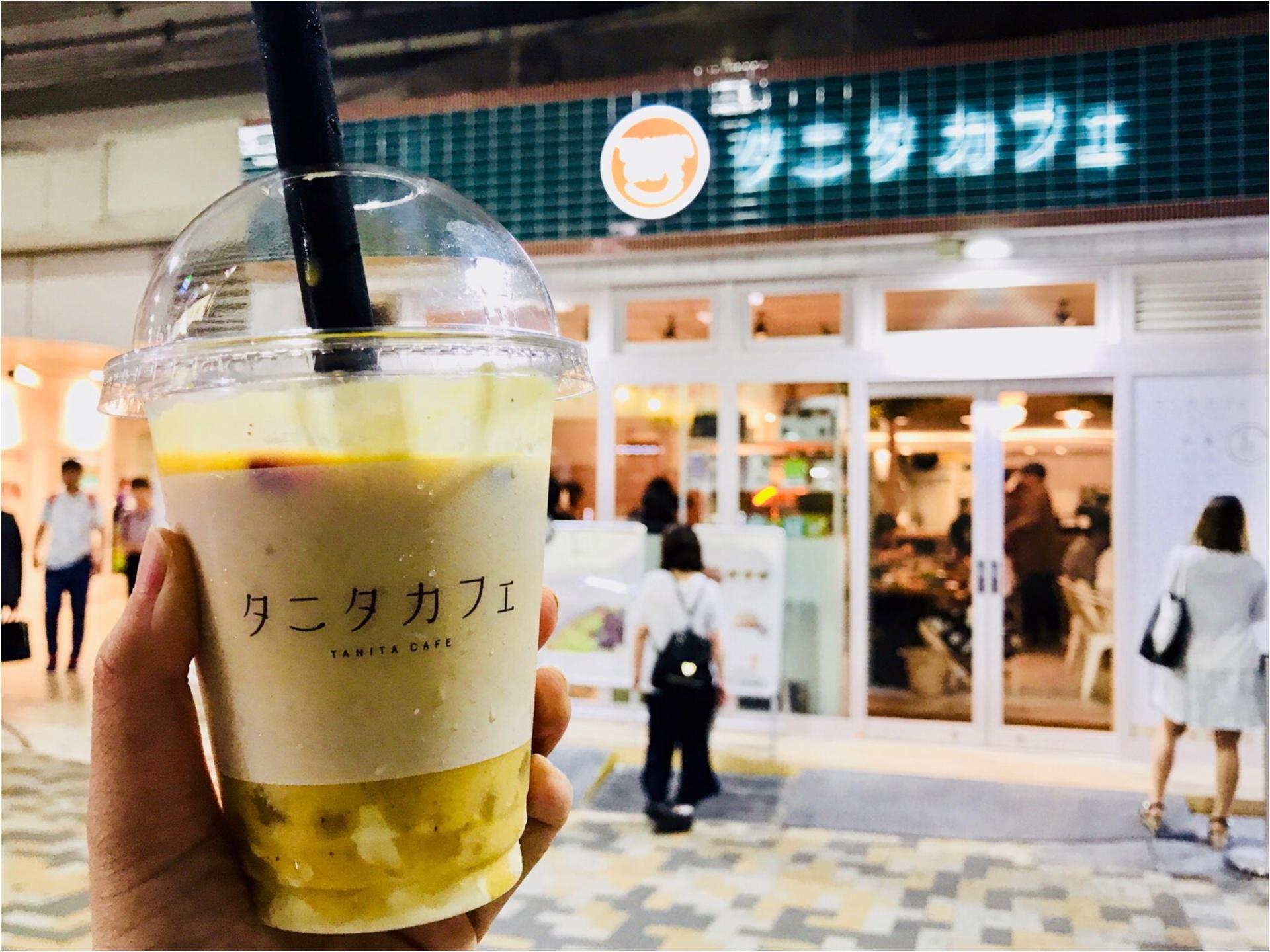 """【タニタカフェ】ダイエットの強い味方!""""噛む""""スムージー《カムージー》って?_5"""