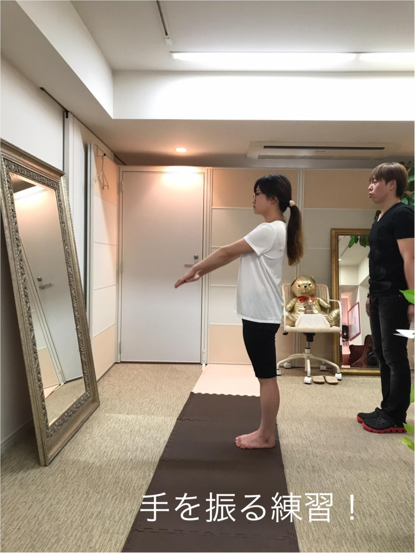 小倉義人先生のサロンで美ボディになるための「正しい歩き方」レッスン♡  【#モアチャレ 7キロ痩せ】_2_1