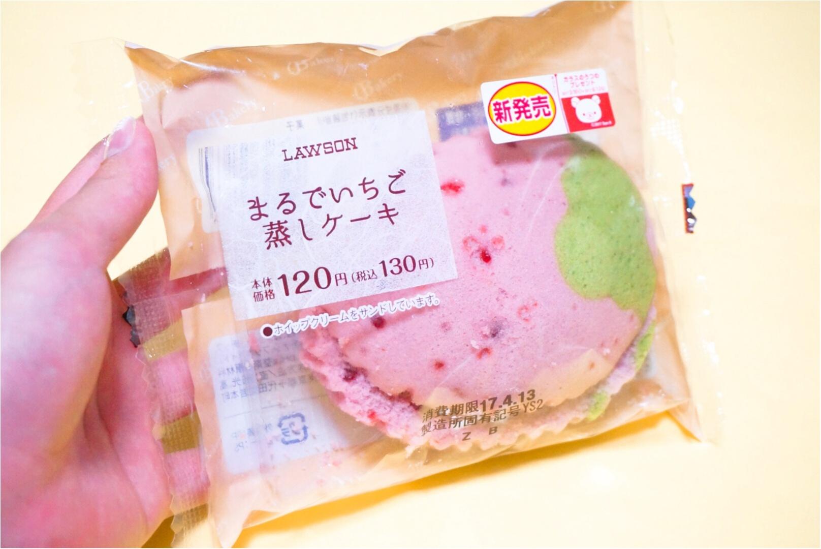 ピンクカラーが目を引くコンビニパン♪本日発売‼︎【ローソン】の『まるでいちご蒸しケーキ』が可愛すぎるっ♡_1