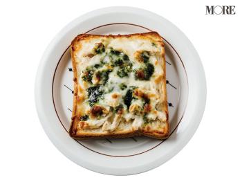食パンで簡単カフェの味♬ おしゃれでおいしいアレンジレシピ4選【おかず食パン】