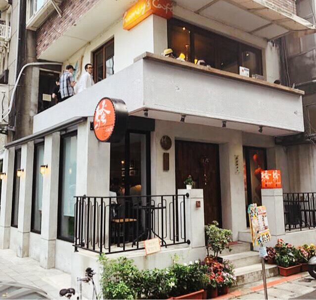 台湾のおしゃれなカフェ&食べ物特集 - 人気のタピオカや小籠包も! 台湾女子旅におすすめのグルメ情報まとめ_18