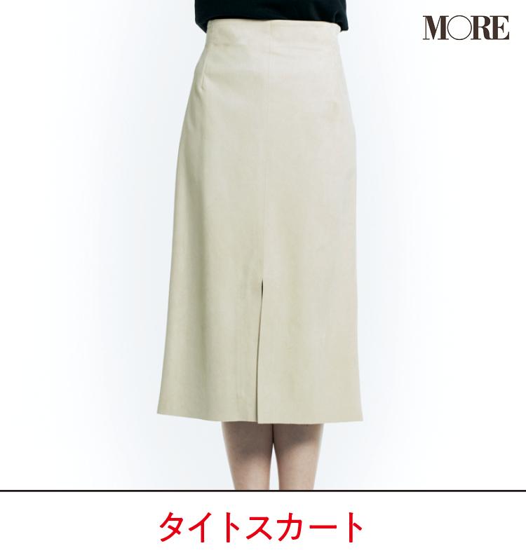 春スカート、いちばんきれいに見える靴はどれだ!? 全部はいてみました選手権☆記事Photo Gallery_1_3