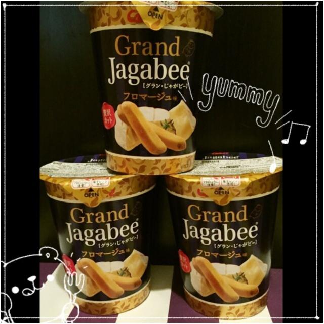 女子会ハロウィンパーティーには『GrandJagabee』持寄りお菓子に最適♩_1