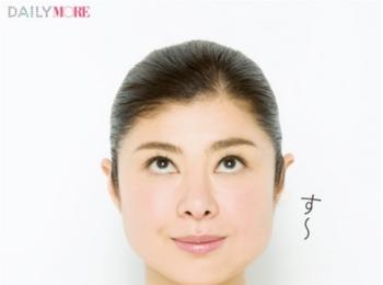女性の体調管理 Photo Gallery