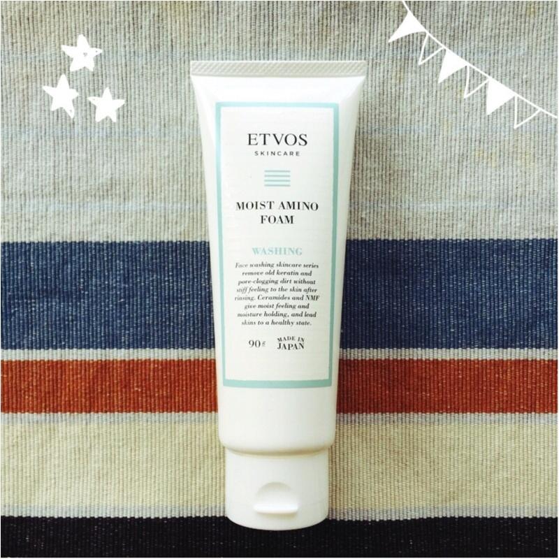肌にやさしいといえば……の『エトヴォス』から、理想の洗顔フォームが登場!_1