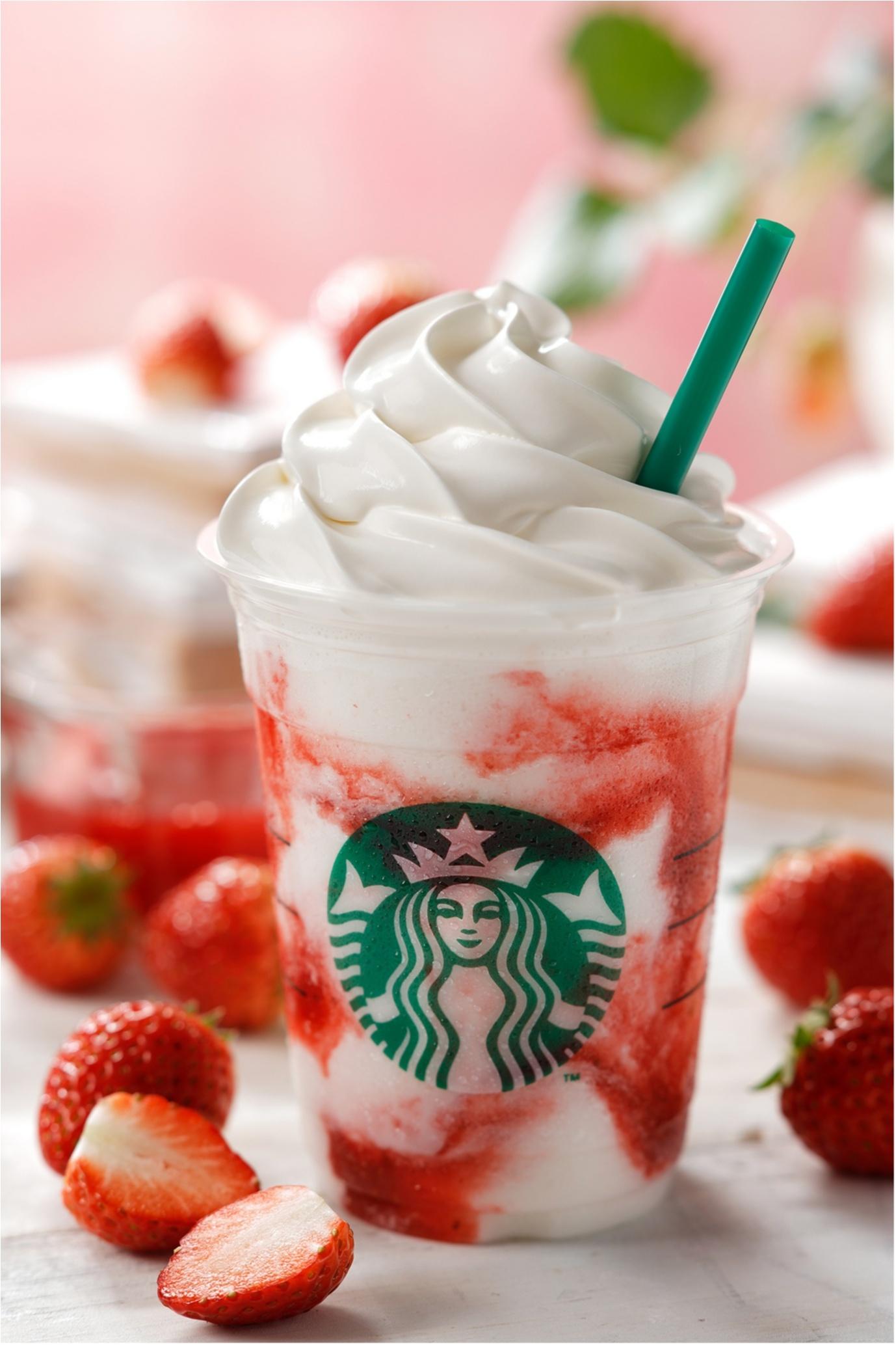 『スターバックス』『クリスピー・クリーム・ドーナツ』のひんやりドリンク、みんな飲みたがってる♡ 今週のライフスタイル人気ランキングトップ3!_1_1
