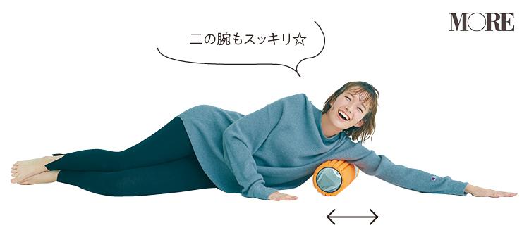 佐藤栞里直伝のストレッチ法! リンパを流して老廃物をデトックスする「ほぐしストレッチ」、教えます_8