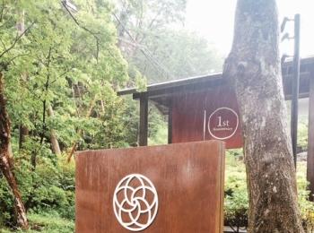 【箱根旅行】新しい宿に泊まってきました(^^)