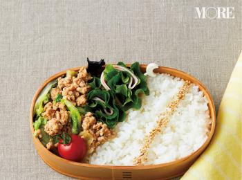 時短&おいしい&簡単! お弁当の作り置きレシピ Photo Gallery