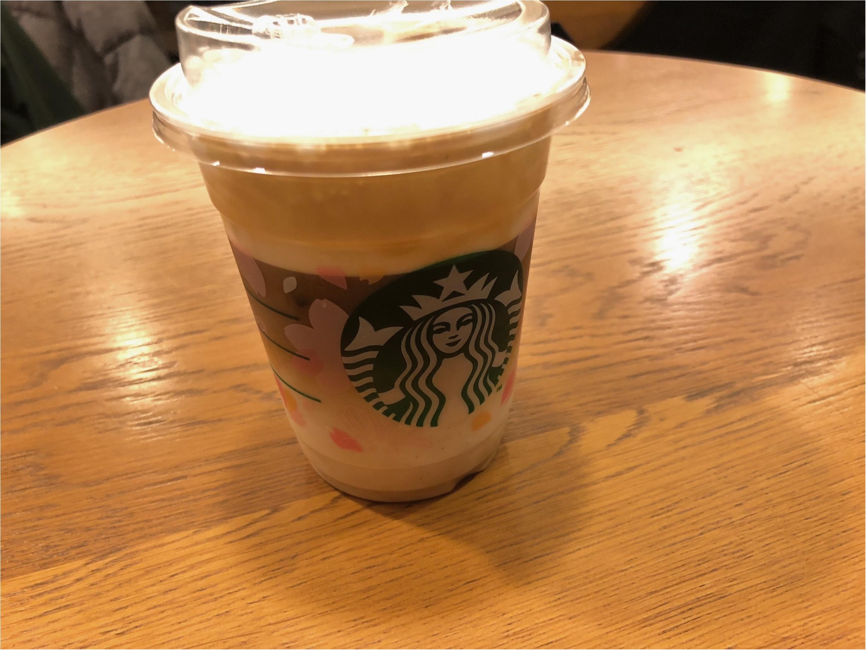 """【スタバ】《コーヒー好き必見》本格的なエスプレッソを味わいたいなら「ムースフォームラテ""""白いコーヒー体験""""」をしてみて〜!_1"""
