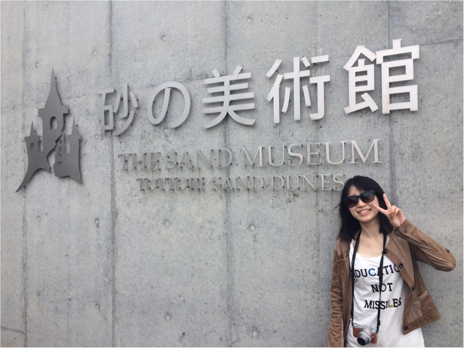 [島根・鳥取旅行④]鳥取砂丘&砂の博物館に行って来ました!_1