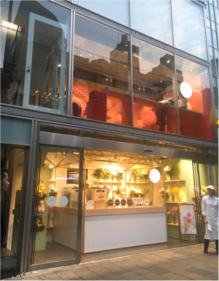 【期間限定!〜5/27(日)】表参道にフォトジェニックなソフトクリームスタンドが出現!SUNAOの『Flower Soft Stand』に行かなくちゃ♡♡_2