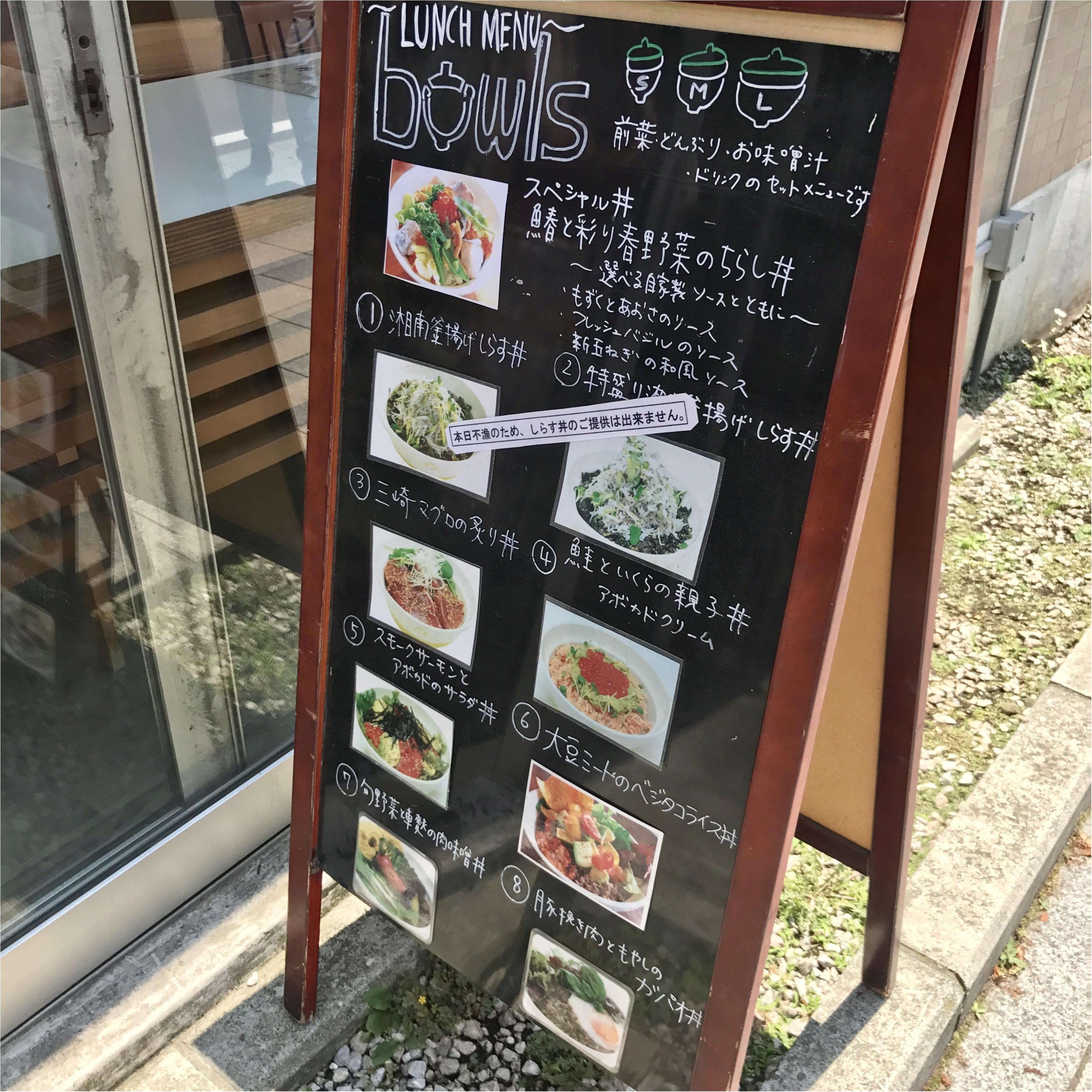 【鎌倉グルメ】ランチに迷ったらココ♡ どんぶりカフェ「鎌倉bowls(ボウルズ)」_2