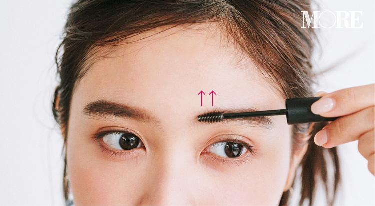 平行眉メイク特集 - 眉毛の形の整え方、描き方のポイントまとめ_24