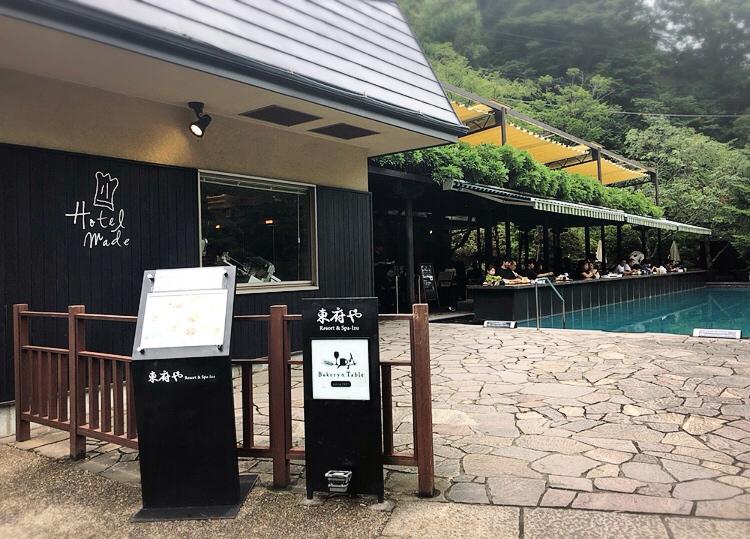 【伊豆】日本美*和モダンな足湯カフェ☕︎和リゾート施設内❁東府や Bakery&Table_1