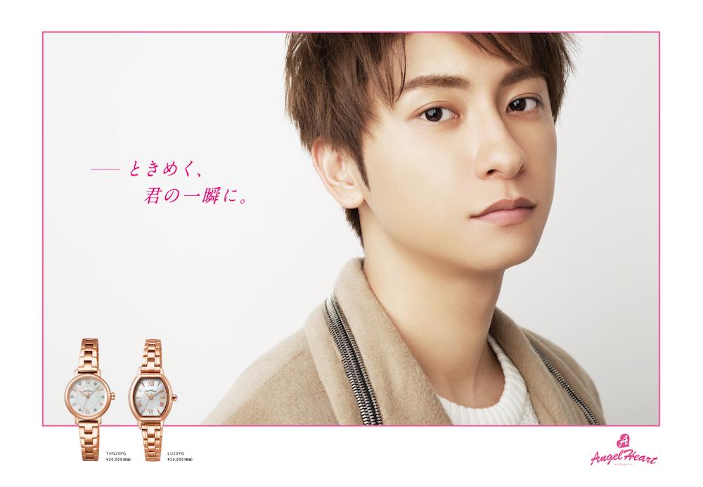 AAAの與真司郎さんが腕時計ブランド『エンジェルハート』アンバサダーに! ポストカードのプレゼントも♡_5