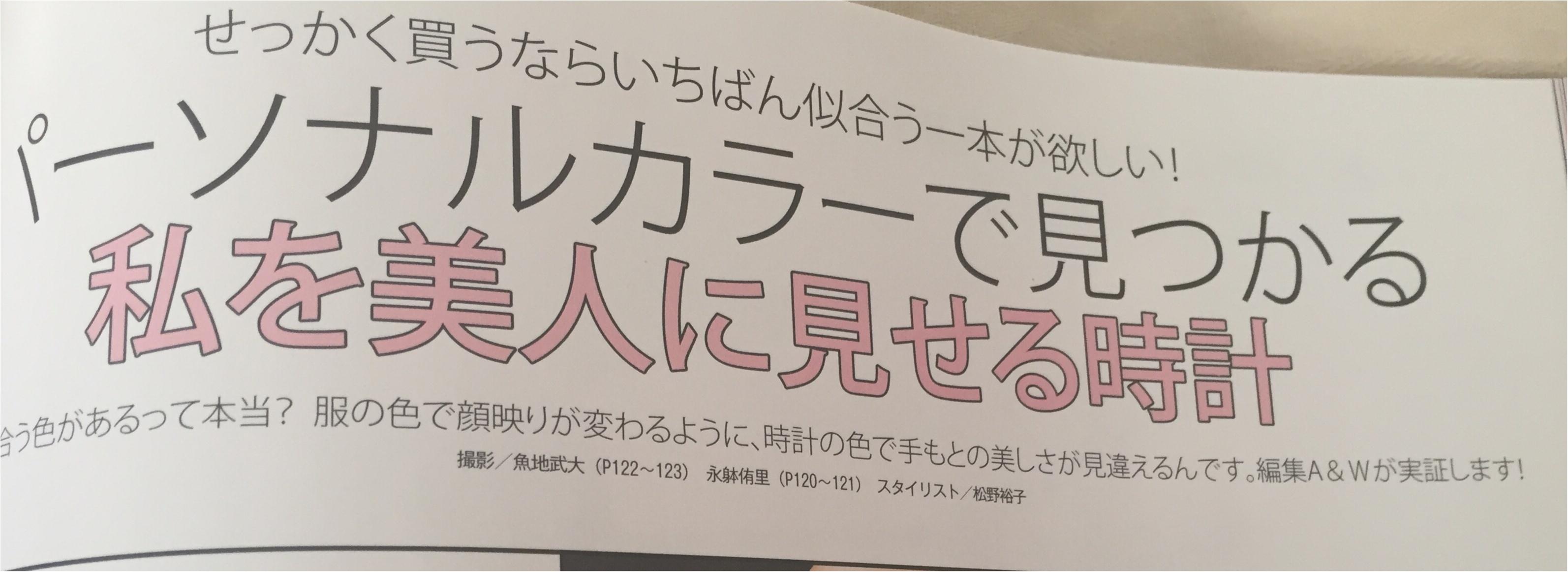 【MORE12月号☆発売中】特別付録はCOACHステーショナリー4点セット✨≪samenyan≫_9