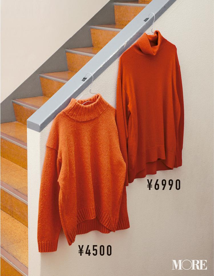 今から買い足すならこれ! 2019年冬のプチプラ名品たち   ファッション_1_2