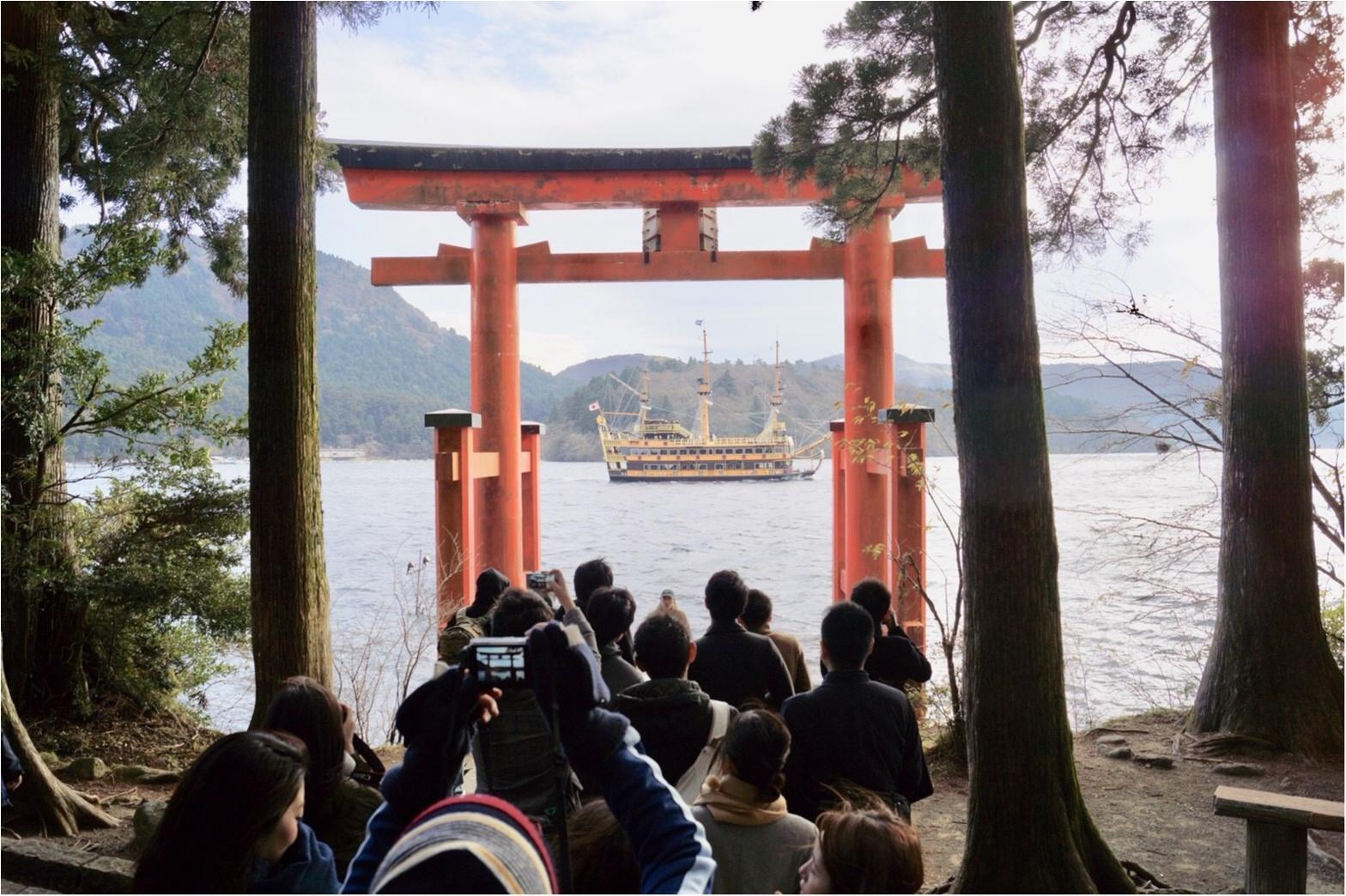 箱根プチ旅行_3