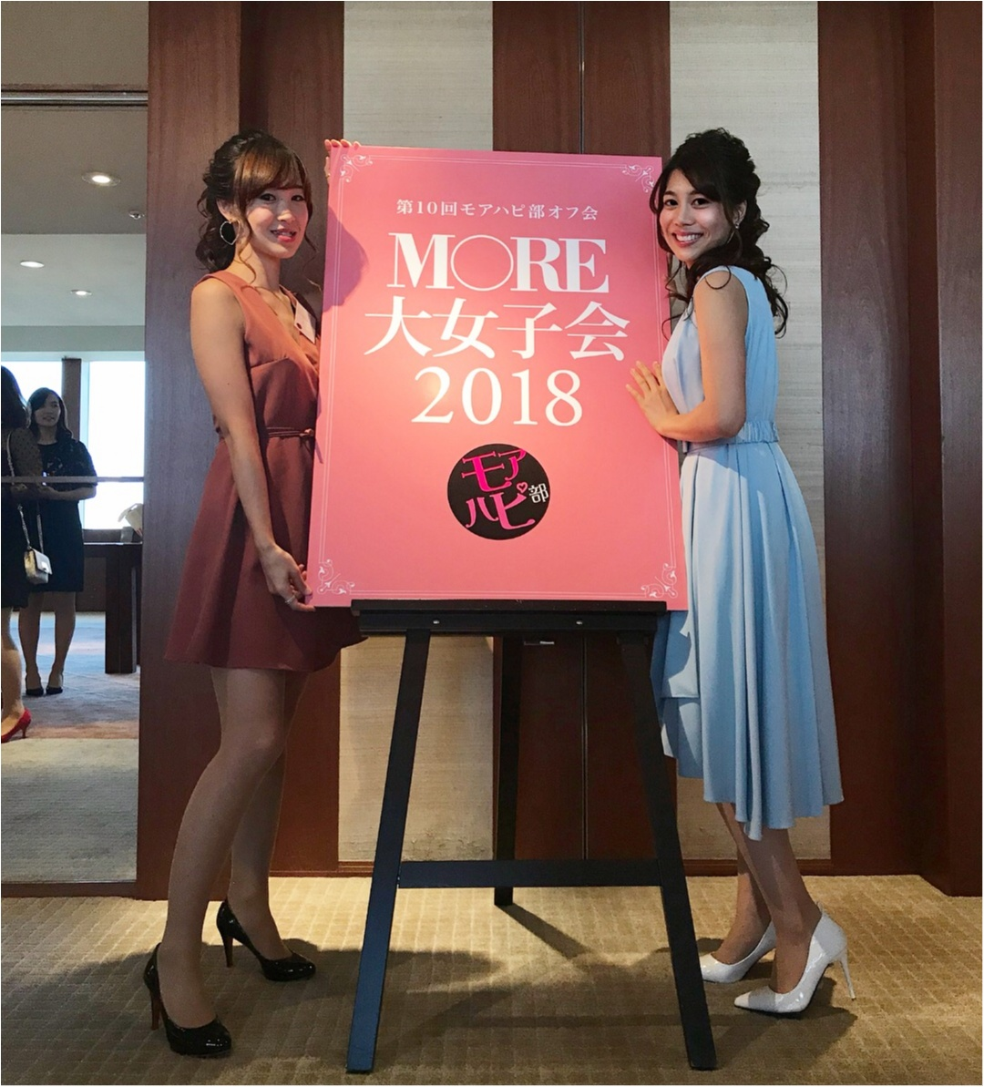 【PARTY】MORE大女子会2018♡年に一度、モアハピ部員が大集合♡!_1