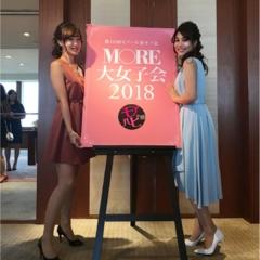 【PARTY】MORE大女子会2018♡年に一度、モアハピ部員が大集合♡!