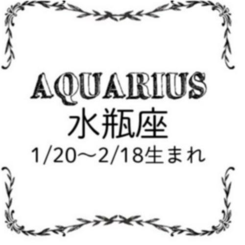 <6/28~7/26>今月のMORE HAPPY☆占い_12