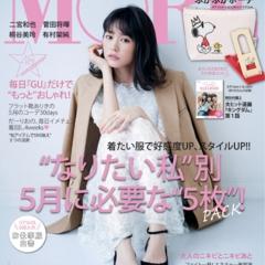 スヌーピーのスマートフォン用スタンドが話題! MORE6月号発売です☆