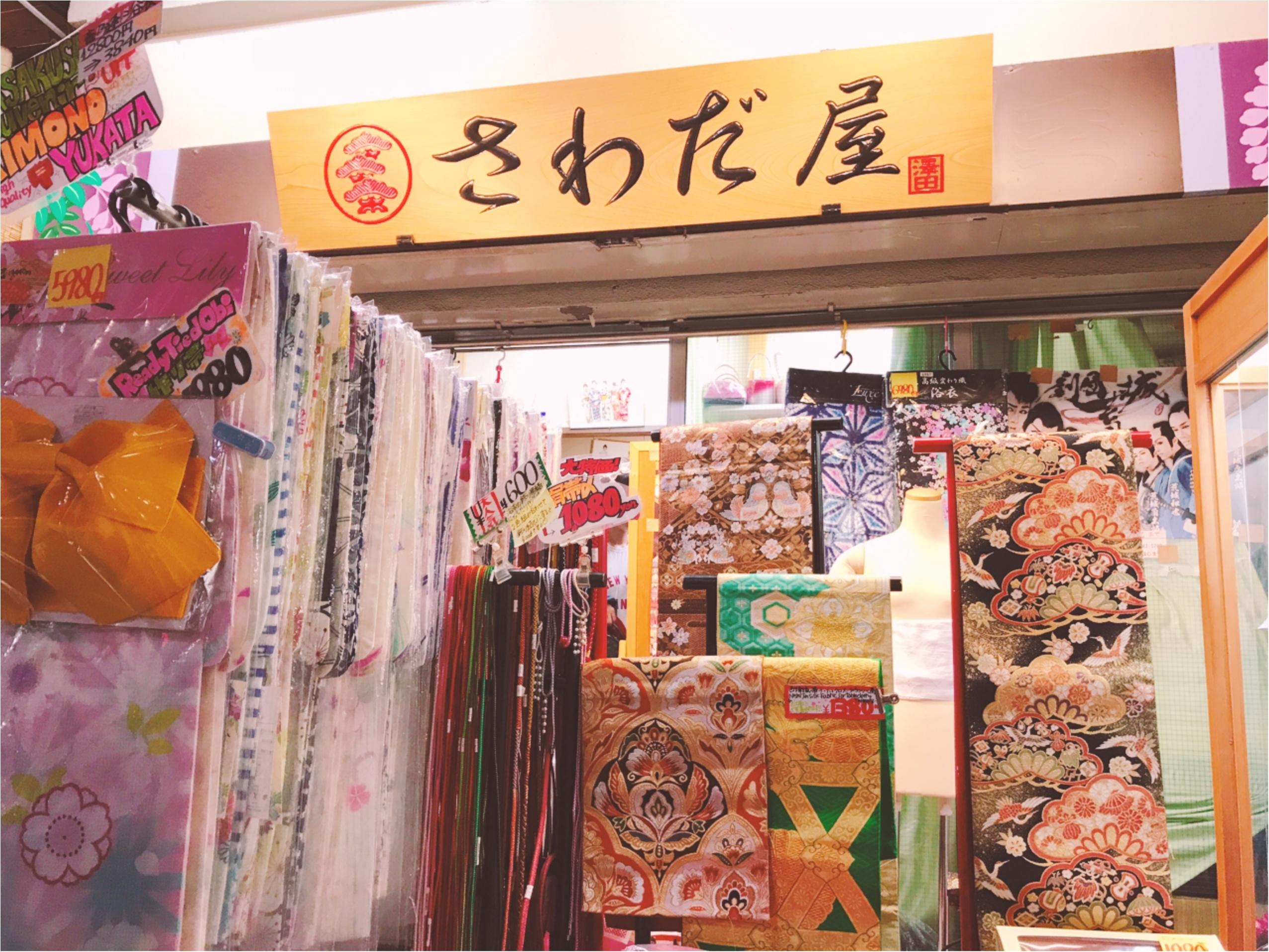 【レンタル着物】を着て浅草を満喫しました♡_1