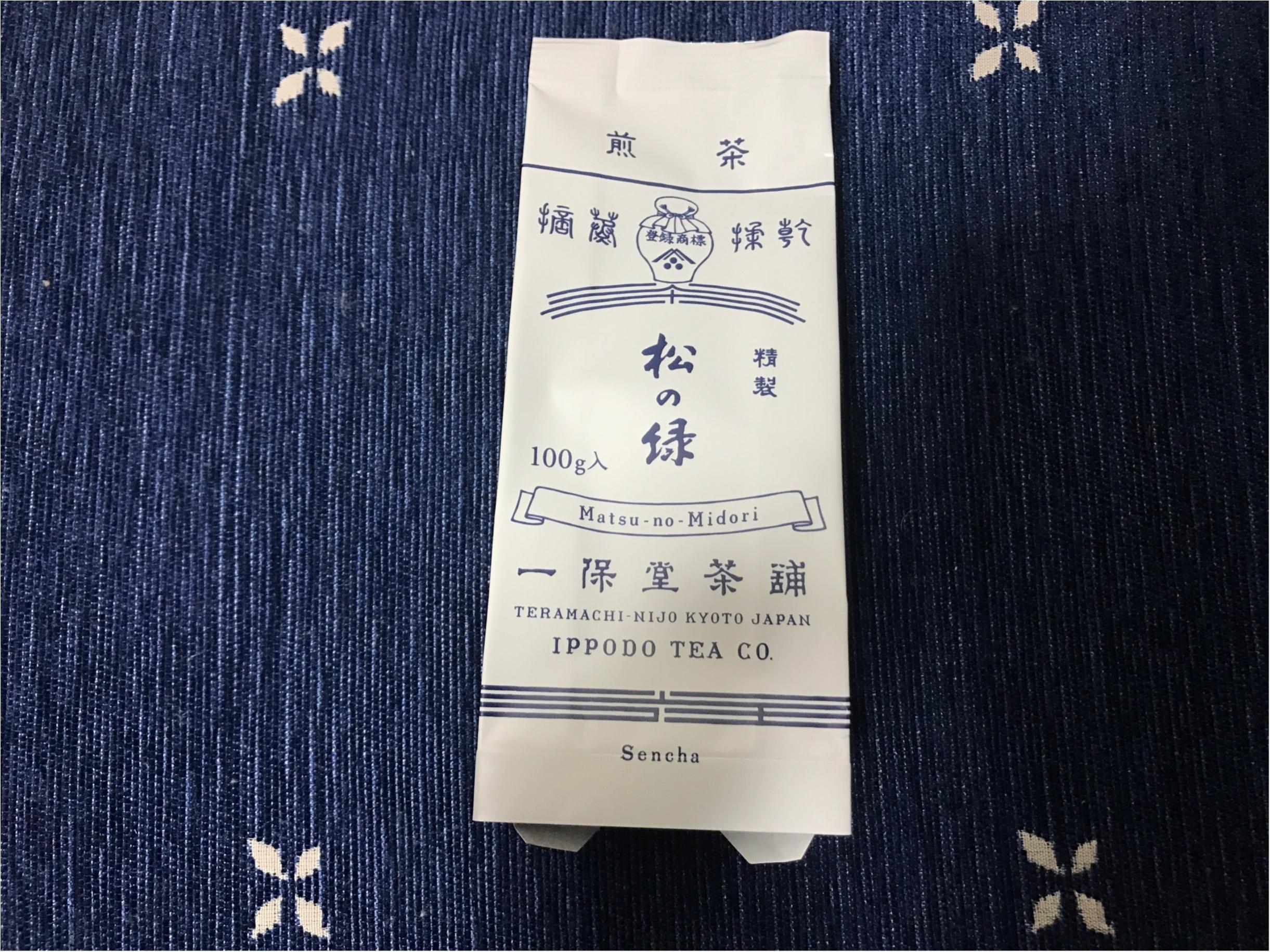 """【緑茶美容法】おいしい緑茶で""""スッピン美人""""に!デパートでも手軽に手に入る!京都の老舗""""一保堂""""のお茶が香りも味も一流!おいしいから毎日続けられる美容法!_2"""