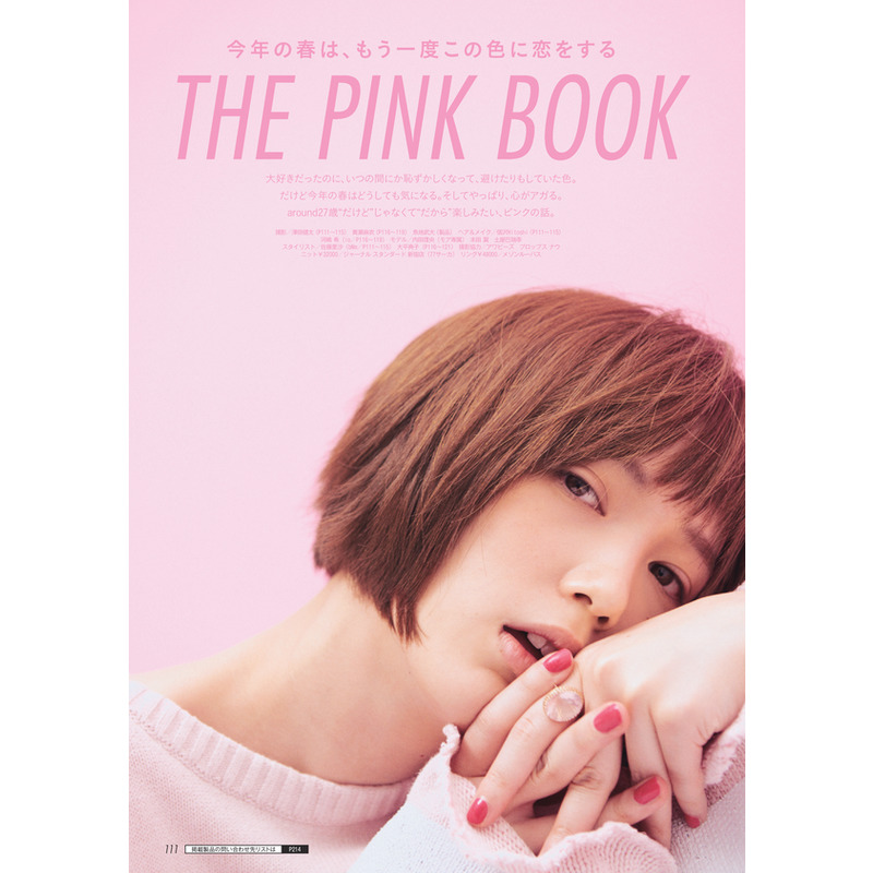 THE PINK BOOK(1)