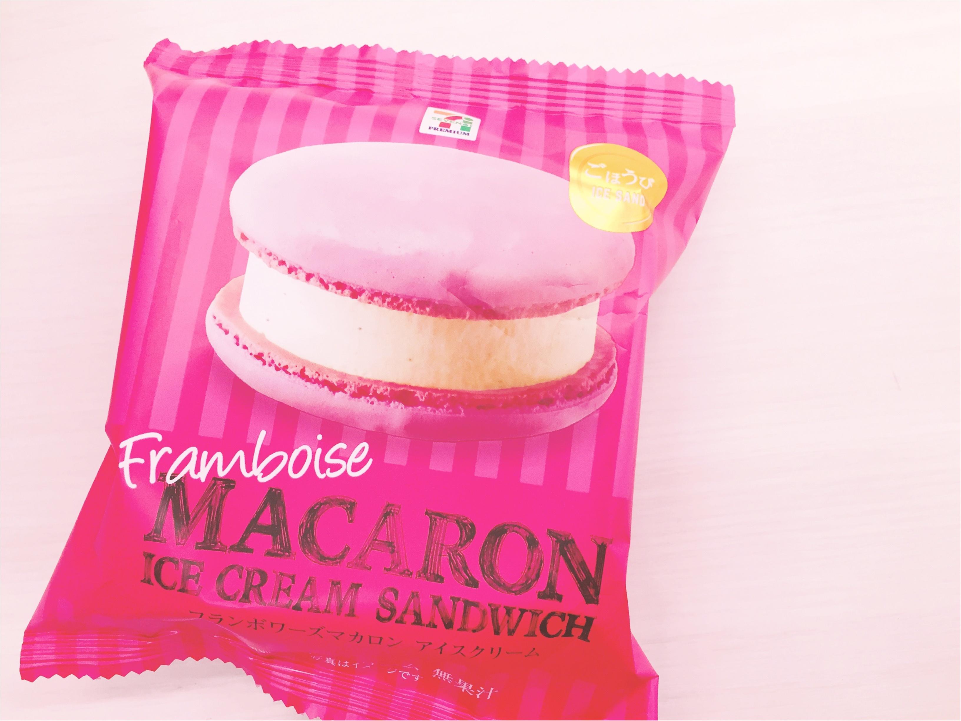 【セブンアイス】まさにご褒美♡完売必至!大人気の『マカロンアイス』からチョコレート味が新登場♡*_2