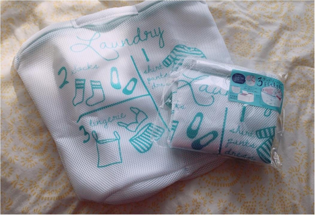 【3COINS】持ち運びに便利!完売続きのポケットがついた洗濯ネットGETしました!早速ヨガに使います♡_1